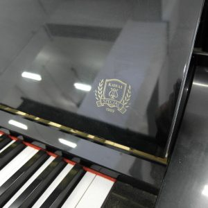 used kawai piano BS-20 Special