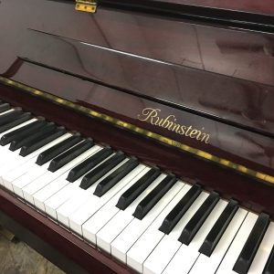 Rubinstein Upright piano